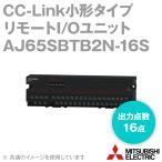 取寄 三菱電機 AJ65SBTB2N-16S CC-Link小形タイプリモートI/Oユニット (トライアック出力) (出力点数: 16点) (端子台タイプ) NN