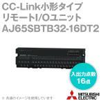 取寄 三菱電機 AJ65SBTB32-16DT2 CC-Link小形タイプリモートI/Oユニット (DC入力/トランジスタ シンク出力) (入出力点数: 16点) (端子台タイプ) NN