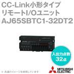 取寄 三菱電機 AJ65SBTC1-32DT2 CC-Link小形タイプリモートI/Oユニット (DC入力/トランジスタ シンク出力) (入出力点数: 32点) (ワンタッチコネクタタイプ) NN