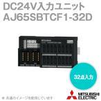 三菱電機 AJ65VBTCE3-16DE (DC24V入力ユニット) (16点入力) (3線式) NN