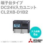 取寄 三菱電機 CL2X8-D1B2 端子台タイプDC24V入力ユニット (DC入力) (入力点数: 8点) (端子台接続) NN