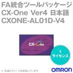 取寄 オムロン(OMRON) CXONE-AL01D-V4 FA統合ツールパッケージ CX-One Ver4 日本語版 1ライセンス DVD NN
