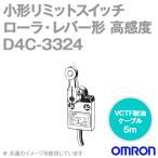 取寄 オムロン(OMRON) D4C-3324 小形リミットスイッチ(ローラ・レバー形 高感度タイプ/動作表示灯あり) VCTF耐油ケーブル5m NN