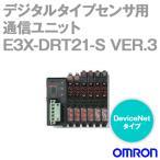 取寄 オムロン(OMRON) E3X-DRT21-S VER.3 デジタルタイプセンサー用通信ユニット(DeviceNetタイプ) NN