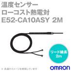 取寄 オムロン(OMRON) E52-CA10ASY 2M 温度センサ ローコスト熱電対 ばね付リード線直出し形 (保護管 100mm) (リード線長 2m) NN