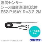 取寄 オムロン(OMRON) E52-P15AY D=3.2 2M 温度センサ リード線直出形 (保護管長 15cm φ3.2) NN