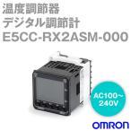 オムロン(OMRON) E5CC-RX2ASM-000 温度調節器 (デジタル調節計) (リレー出力) (電源電圧 AC100〜240V) (制御出力総点数 1点) NN