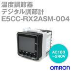 取寄 オムロン(OMRON) E5CC-RX2ASM-004 温度調節器 AC100-240V ねじ端子台タイプ E5CCシリーズ NN