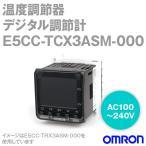 取寄 オムロン(OMRON) E5CC-TCX3ASM-000 ベーシックタイプ DIN48×48 端子台タイプ (リニア電流出力) (AC100〜240V) NN
