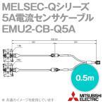 取寄 三菱電機 EMU2-CB-Q5A 5A電流センサケーブル(EMU2-CT5専用) NN