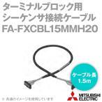 取寄 三菱電機エンジニアリング FA-FXCBL15MMH20 ターミナルブロック用シーケンサ接続ケーブル (16点入力/出力) (1.5m) NN