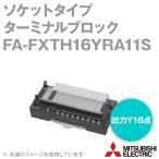 取寄 三菱電機エンジニアリング FA-FXTH16YRA11S ソケットタイプターミナルブロック (16点リレー出力用) NN