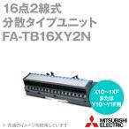 取寄 三菱電機エンジニアリング FA-TB16XY2N DC専用 コネクタ⇔端子台変換ユニット (16点分散タイプ) (2線式) (10〜1F) NN