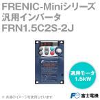 富士電機 FRN1.5C2S-2J 汎用インバータ FRENIC-Miniシリーズ 3相200V系列 (適用モータ1.5kW) (コンパクト形) NN