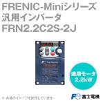 富士電機 FRN2.2C2S-2J 汎用インバータ FRENIC-Miniシリーズ 3相200V系列 (適用モータ2.2kW) (コンパクト形) NN