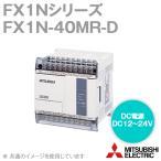 三菱電機 FX1N-40MR-D (DC電源) NN