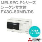 三菱電機 FX3G-60MR/DS MELSEC-Fシリーズ シーケンサ本体 (DC電源・DC入力) NN