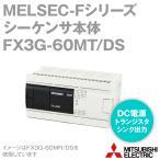 三菱電機 FX3G-60MT/DS MELSEC-Fシリーズ シーケンサ本体 (DC電源・DC入力) NN