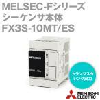 三菱電機 FX3S-10MT/ES MELSEC-Fシリーズ シーケンサ本体 (AC電源・DC入力) NN