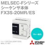 三菱電機 FX3S-20MR/ES MELSEC-Fシリーズ シーケンサ本体 (AC電源・DC入力) NN