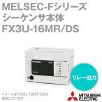 取寄 三菱電機 FX3U-16MR/DS MELSEC-Fシリーズ シーケンサ本体 (DC電源・DC入力) NN