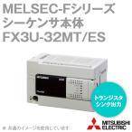 三菱電機 FX3U-32MT/ES MELSEC-Fシリーズ シーケンサ本体(AC電源・DC入力) NN