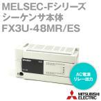 三菱電機 FX3U-48MR/ES FXシリーズシーケンサ MELSEC-Fシリーズ シーケンサ本体 (AC電源・DC入力) NN