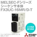 三菱電機 FX3UC-16MR/D-T MELSEC-Fシリーズ シーケンサ本体 (DC電源・DC入力) NN