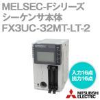 三菱電機 FX3UC-32MT-LT-2 MELSEC-Fシリーズ シーケンサ本体 (DC電源・DC入力) NN
