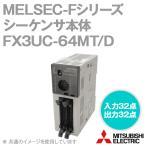 三菱電機 FX3UC-64MT/D MELSEC-Fシリーズ シーケンサ本体 (DC電源・DC入力) NN