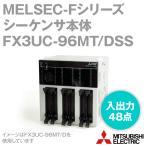 三菱電機 FX3UC-96MT/DSS MELSEC-Fシリーズ シーケンサ本体 (DC電源・DC入力) NN