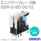 取寄 オムロン(OMRON) G2R-2-SD DC12 (ミニパワーリレー) NN