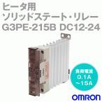 オムロン(OMRON) G3PE-215B DC12-24 (ヒータ用ソリッドステート・タイマ) NN