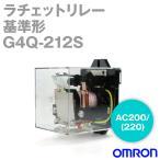 オムロン(OMRON) G4Q-212S AC200/(220) (ラチェットリレー) NN