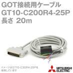 取寄 三菱電機 GT10-C200R4-25P (RS-422ケーブル) (シーケンサCPU, 計算機,CCLink-GOT) (20m) NN