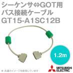 取寄 三菱電機 GT15-A1SC12B (バス接続ケーブル) (シーケンサCPU-GOT) (1.2m) NN