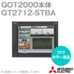 取寄 三菱電機 GT2712-STBA GOT2000 GOT本体 (12.1型) (解像度 800×600) (AC100-240V) (パネル色:黒) NN