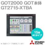 取寄 三菱電機 GT2715-XTBA GOT2000 GOT本体 (15型) (解像度 1024×768) (マルチタッチ対応) (ACタイプ) (パネル色:黒) NN