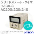 オムロン(OMRON) H3CA-8 AC200/220/240 (ソリッドステート・タイマ)  NN