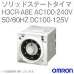 オムロン(OMRON) H3CR-A8E AC100-240V 50/60HZ DC100-125V (ソリッドステート・タイマ)  NN