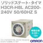 オムロン(OMRON) H3CR-H8L AC200-240V 50/60HZ S (ソリッドステート・タイマ)  NN