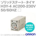 オムロン(OMRON) H3Y-4 AC200/230 □□ モノファンクションタイマ (プラグイン端子) (限時接点4c) NN