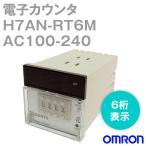 取寄 オムロン(OMRON) H7AN-RT6M AC100-240 電子カウンタ (トータルカウンタ 6桁 停電記憶あり 加算・減算・加減算切換) NN