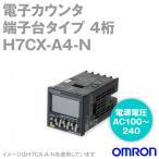 オムロン(OMRON) H7CX-A4-N 電子カウンタ/デジタルタコメータ (端子台タイプ 4桁 1段設定) NN