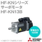 取寄 三菱電機 HF-KN13B サーボモータ HF-KNシリーズ (低慣性・小容量) (定格出力容量 100 W) (慣性モーメント 0.090J) NN
