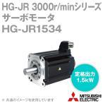 取寄 三菱電機 HG-JR1534 サーボモータ HG-JR 3000r/minシリーズ 400Vクラス (低慣性・中容量) (定格出力容量 1.5kW) (慣性モーメント 3.79J) NN