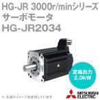 取寄 三菱電機 HG-JR2034 サーボモータ HG-JR 3000r/minシリーズ 400Vクラス (低慣性・中容量) (定格出力容量 2.0kW) (慣性モーメント 4.92J) NN