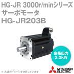 取寄 三菱電機 HG-JR203B サーボモータ HG-JR 3000r/minシリーズ 200Vクラス 電磁ブレーキ付 (低慣性・中容量) (定格出力容量 2.0kW) (慣性モーメント 5.42J) NN