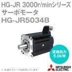 取寄 三菱電機 HG-JR5034B サーボモータ HG-JR 3000r/minシリーズ 400Vクラス 電磁ブレーキ付 (低慣性・中容量) (定格出力容量 5.0kW) NN