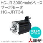 取寄 三菱電機 HG-JR734 サーボモータ HG-JR 3000r/minシリーズ 400Vクラス (低慣性・中容量) (定格出力容量 0.75kW) (慣性モーメント 2.09J) NN